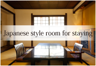 Japanese style room for staying