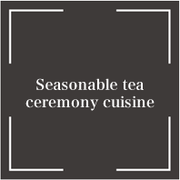 Seasonable tea ceremony cuisine